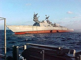 USS Caron - USS Caron sinking off Puerto Rico