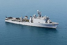 USS Harpers Ferry Gulf of Thailand 2008.jpg