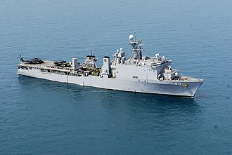 USS Harpers Ferry (LSD-49) - USS Harpers Ferry (LSD 49) at anchor in the Gulf of Thailand.