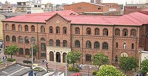 Saint Thomas Aquinas University - Image: USTA Bogotá