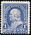 US stamp 1894 1c Franklin.jpg