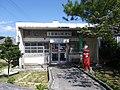 Uehara post office, Miyagi Island.JPG