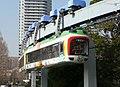 UenoZooMonorail40-2008.jpg