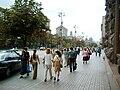 Ukraine Kyiv Hryschatyk street.jpeg