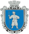 Coat of arms of Uman