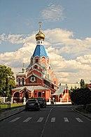 Ungvar Russian Church.jpg