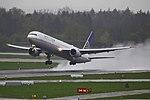 United Airlines Boeing 767-424-ER N66057 (26838086022).jpg