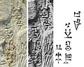 Ur-Nanshe perforated relief The ships of Dilmun, from the foreign lands, brought him wood as a tribute.jpg