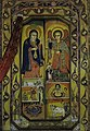 Ura Kidane Mehret Church - Painting 06.jpg