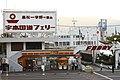 Utaka Kokudo Ferry-01.jpg