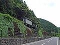 Utsuigawa station 01.jpg