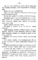 V.M. Doroshevich-Collection of Works. Volume VIII. Stage-54.png
