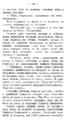 V.V. Brusyanin - Neither alive nor dead. Book 2-169.png