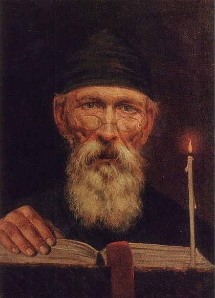Portrait of a Russian Orthodox church reader (1878). Vasily Tropinin 77.jpg