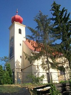 Vidiná - Kostol (1).jpg
