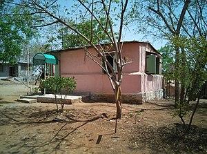 Vigyan Ashram - Image: Vigyan Ashram 02