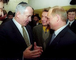 Benjamin NETANYAHU - Wikipedia, the free encyclopedia