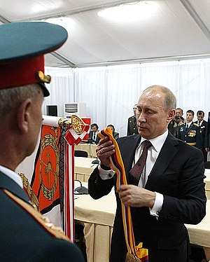 201st Motor Rifle Division - President of Russia Vladimir Putin presenting the base with the Order of Zhukov in the course of a visit on 5 October 2012