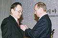 Vladimir Putin in South Korea 26-28 February 2001-12.jpg