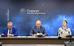 Vladimir Putin visited the Sirius Educational Centre (2018-09-01) 19.jpg