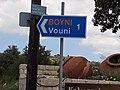 Vouni Road Sign 02.jpg