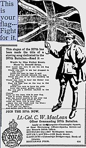 WWI recruitment ad 207th Ottawa Carleton Battalion -join at the Britannia Pier.JPG