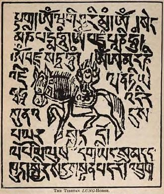 """Laurence Waddell - A Tibetan Lung-Horse, Reproduced in Waddell's, """"The Buddhism of Tibet: Or Lamaism, with Its Mystic Cults, Symbolism and Mythology ..."""", 1895. Unknown Tibetan artist."""