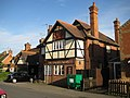 Waddesdon, The Bakers Arms - geograph.org.uk - 1288977.jpg