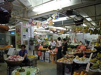 Wan Chai Market - Image: Wan Chai Fruit Market Overview