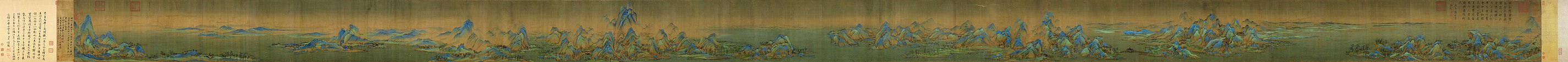 Wang Ximeng. A Thousand Li of Rivers and Mountains. (Complete, 51,3x1191,5 cm). 1113. Palace museum, Beijing.jpg