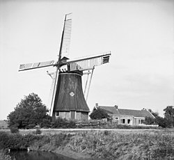 Windmill De Dellen in 1977