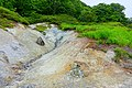 Waterway - Mount Osore - Mutsu, Aomori - DSC00529.jpg