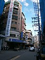Wenhua South Road and Wenhua South Road Lane 2 intersection, Sanchong District, New Taipei 20120430.jpg