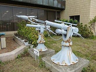 Minamibōsō - Image: Whalerifle 20101017