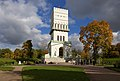 White tower in Tsarskoe Selo (1).jpg