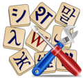 Wiktionary Edit filter-2000px.png