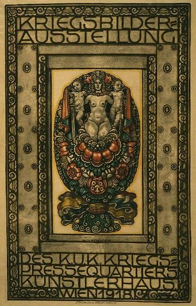 File:Wilhelm Dachauer WWI poster 1.jpg