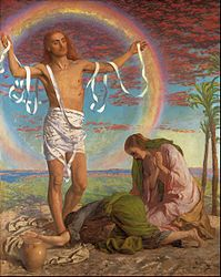 William Holman Hunt: Christ and the two Marys