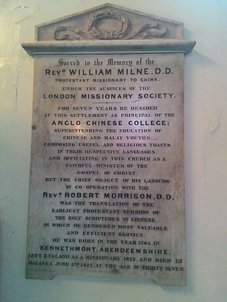 William Milne (missionary) - The headstone of William Milne,located in Christ Church,Malacca,Malaysia