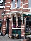 foto van Winkelwoning annex banketbakkerij