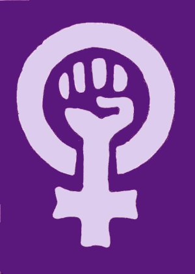 From commons.wikimedia.org: Womanpower logo {MID-193733}