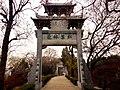 Wuchang Simenkou Shangquan, Wuchang, Wuhan, Hubei, China, 430000 - panoramio (29).jpg