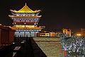 Xian 46 (5923940946).jpg