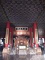 Xicheng, Beijing, China - panoramio (58).jpg