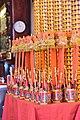 Xinzhuang Temple of Goddess of Mercy c 2018.jpg