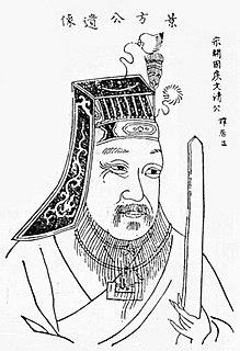 Xue Juzheng Chinese historian