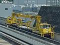 Yamanashi Test Track maintenance car.jpg