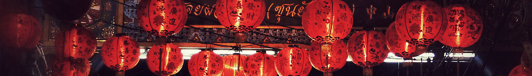 Chinese lanterns in Yaowarat