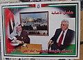 Yasser Arafat and Mahmoud Abbas.jpg