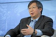 Yi Gang World Economic Forum 2013 (3).jpg